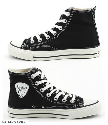 DMC Sneakers
