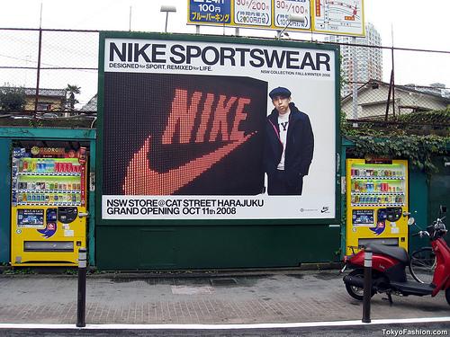 Nike Harajuku Shop Opening