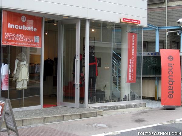 Incubate Fashion College Shop In Tokyo