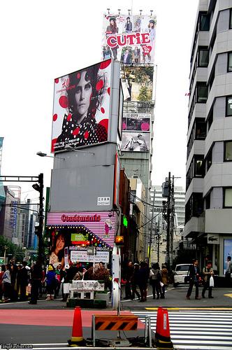 H&M Harajuku Billboard