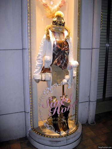 Liz Lisa 2008 Shop Window