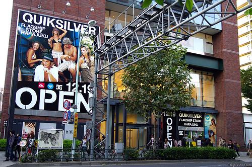 Quicksilver Harajuku Flagship Store Coming Soon