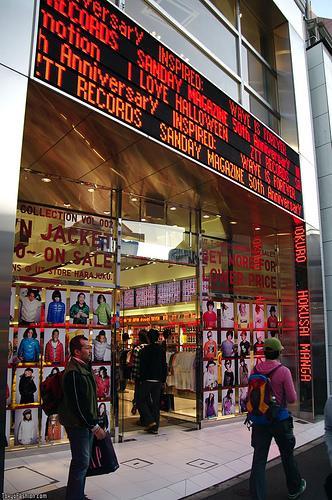 UNIQLO Down Jackets 2008