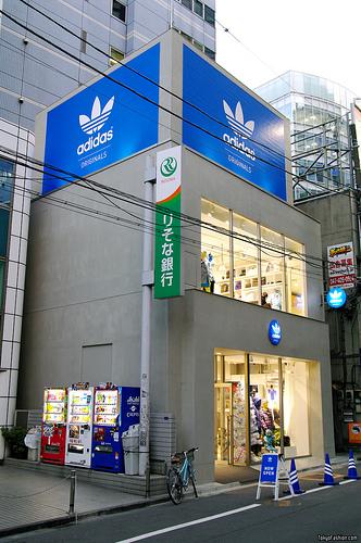 Adidas Originals Shop Shinjuku Opening