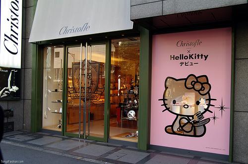 Christofle Aoyama - Hello Kitty