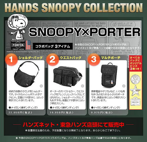 Snoopy x Porter Limited Edition Japanese Bags