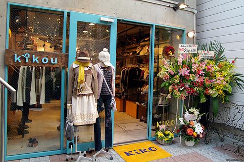 Kikou Harajuku – New Shop Open