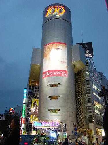 Shibuya 109 Square