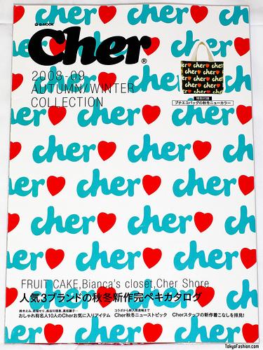 Cher Eco Bag + Mook 2008-2009