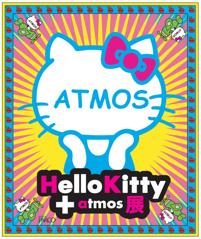 Chicle de Bola Buzzy Hello Kitty 2009
