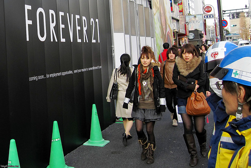 Forever 21 Coming To Harajuku in April 2009