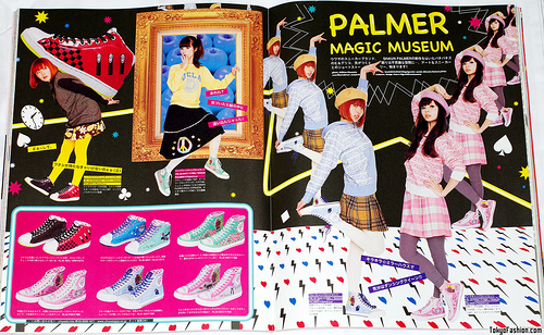 Robot Luv x Palmer Japanese Sneakers