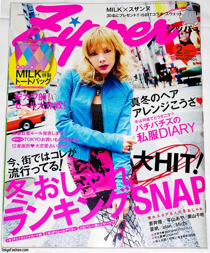 Milk Tote Bag in Zipper Fashion Magazine Feb 2009