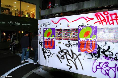 Japan Fashion Week Spring 2009 Posters