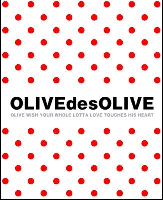 Olive des Olive – Japanese Brand Bankruptcy, More