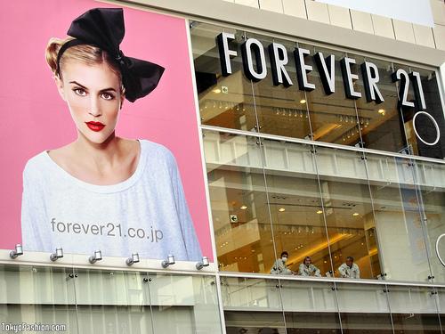 Forever 21 Harajuku Opens Next Week