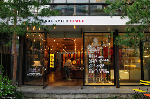 Project 10:BAG by Paul Smith Exhibition