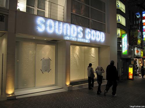 Sounds Good Shibuya Closes Down