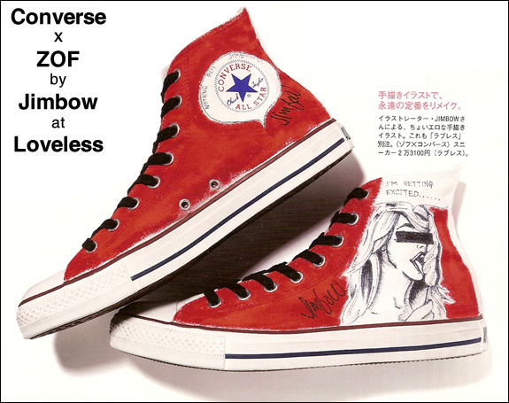 2converse japan