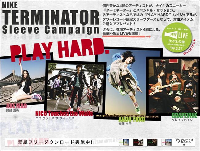 Nike Terminator x Tower Japan Free JRock Concert