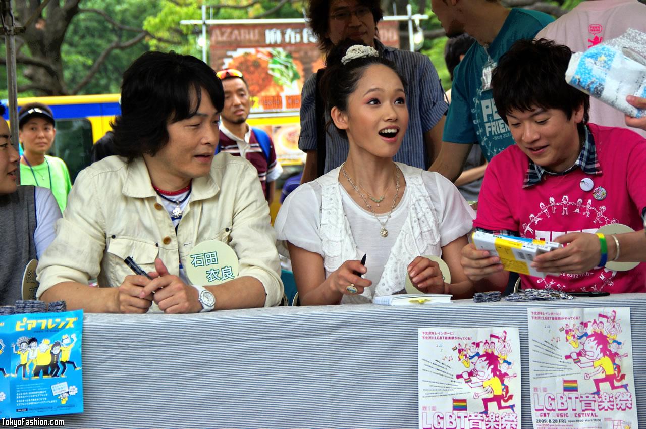 Japanese Celebrities