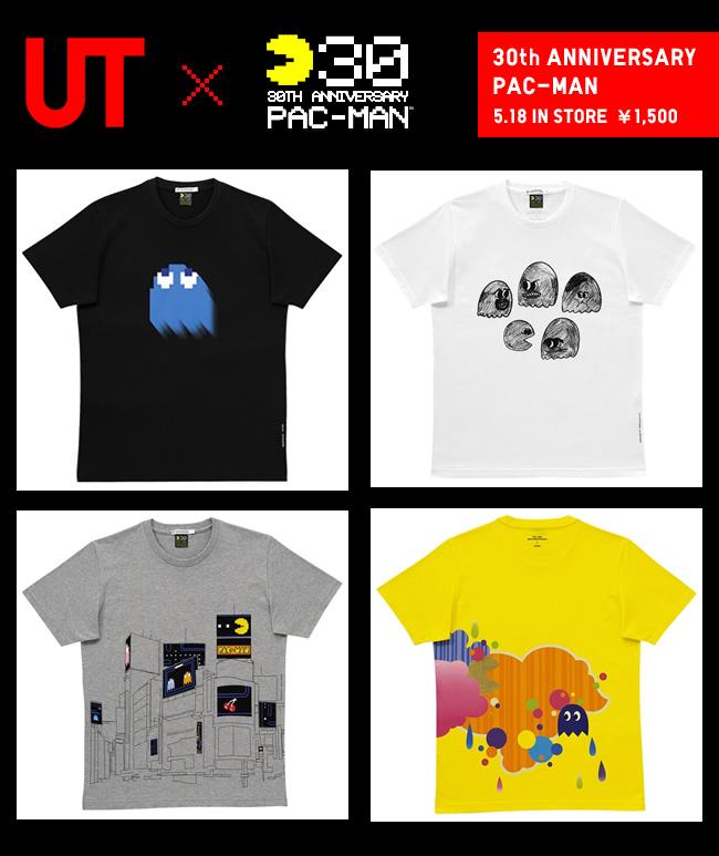 UT Pac-Man T-shirts