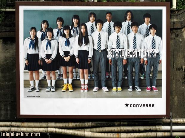 japanese school fashion