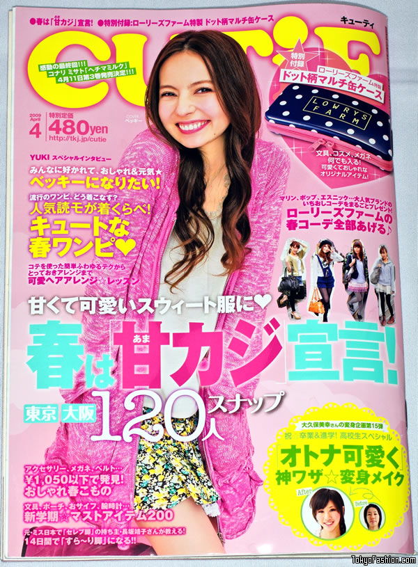 Cutie Magazine April 2009