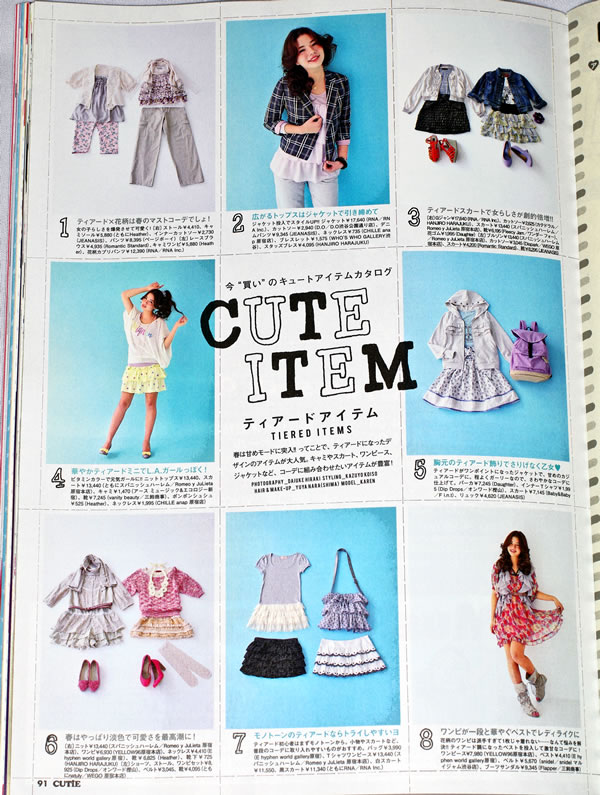 Tiered Skirts and Tops Fashion Trend