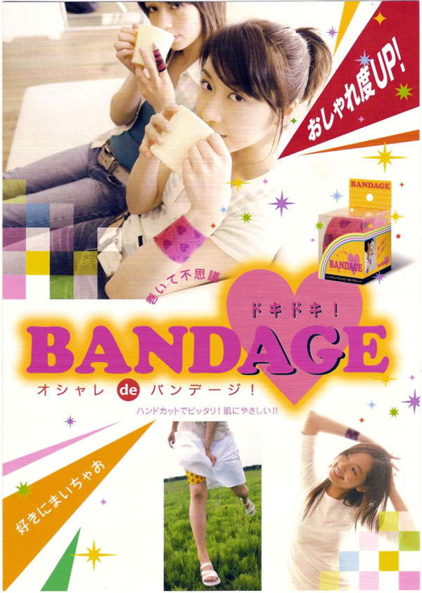 Cute Bandages from Japan