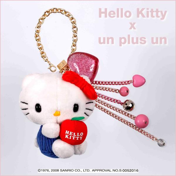 Stuffed Hello Kitty Bag Charm