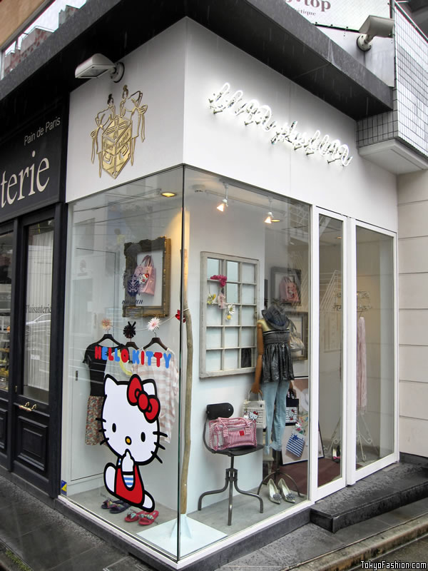 Hello Kitty x Un Plus Un Bags