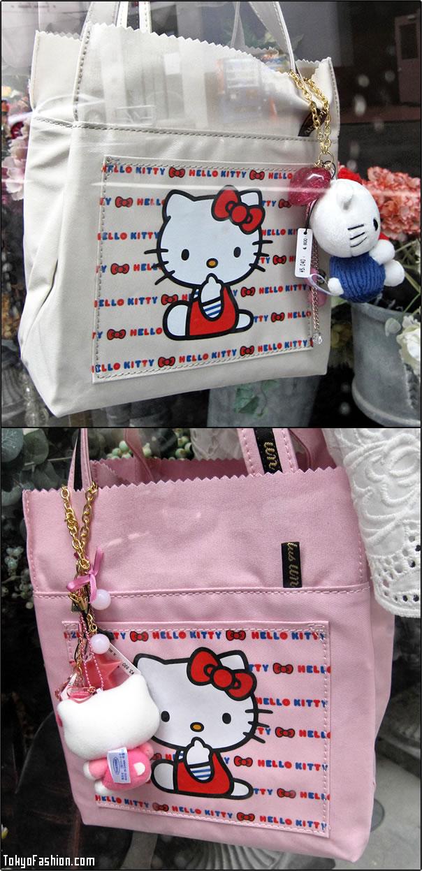 Hello Kitty Bag and Phone Charms