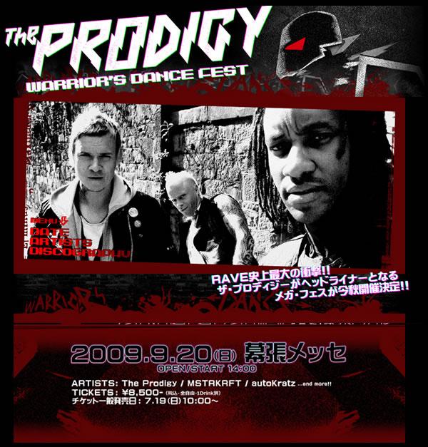 The Prodigy Warriors Dance Fest