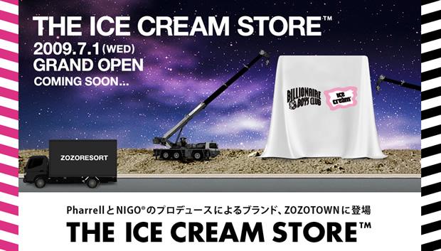 Ice Cream/BBC Coming to Zozo July 1st