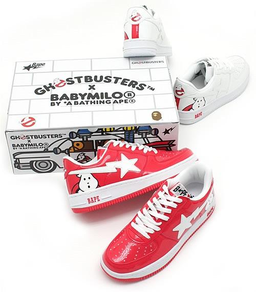 BAPE x Ghostbusters