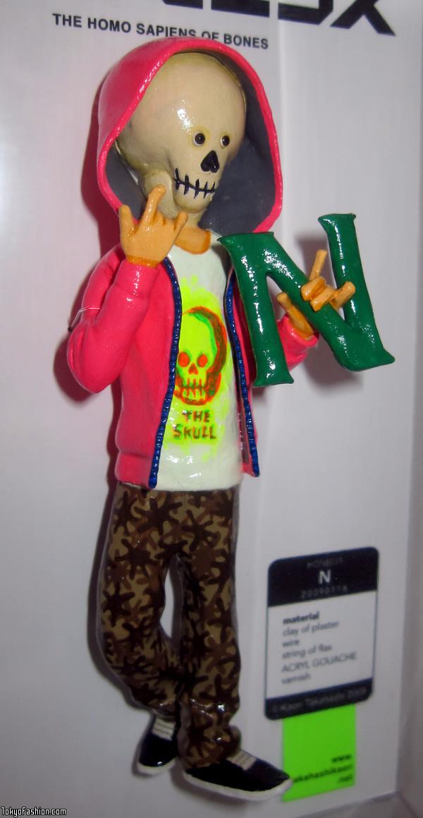 Japanese Hoodie Figure