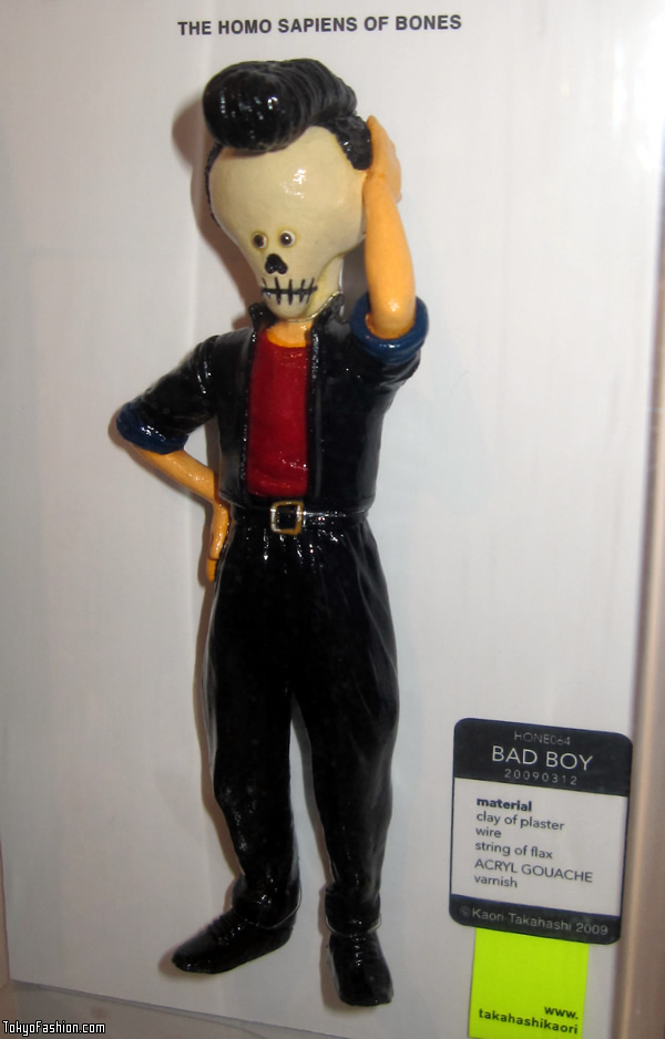 Bad Boy Greaser