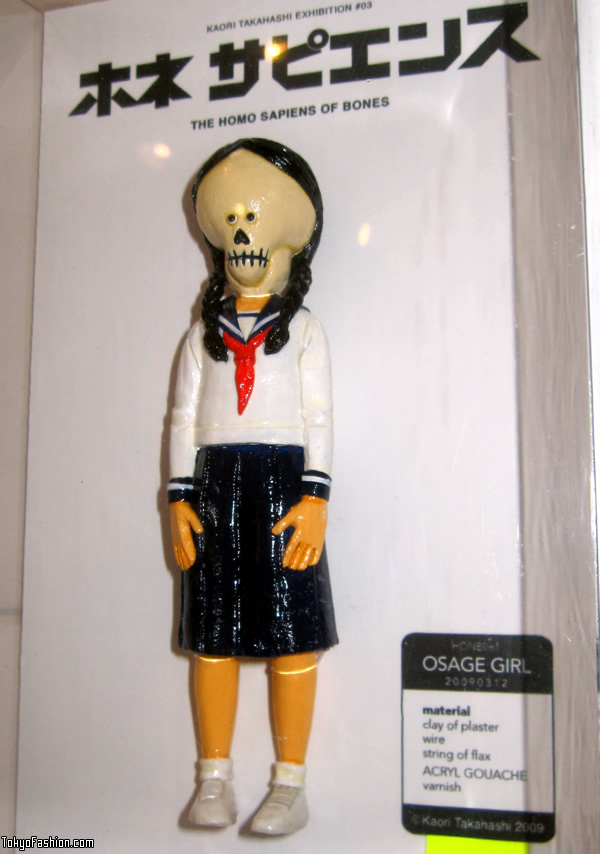 Japanese Schoolgirl Skull Figure