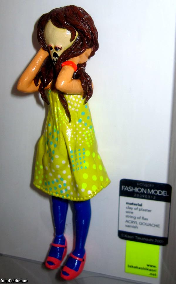 Japanese Fashion Model Girl