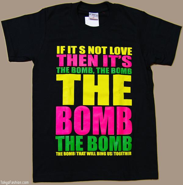 "Morrissey's ""Ask"" Lyrics Japanese T-Shirt"