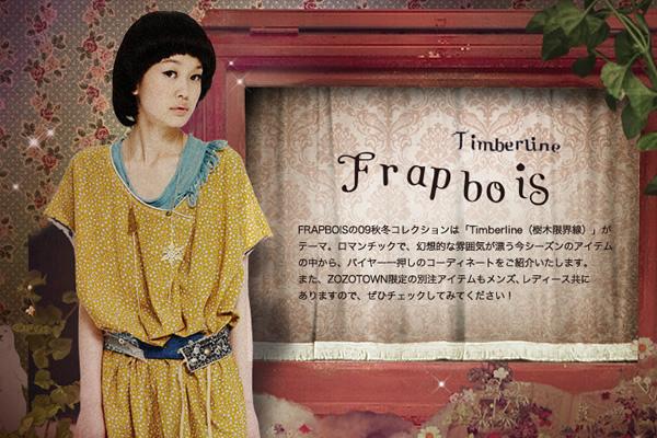 FRAPBOIS 2009 A/W Timberline