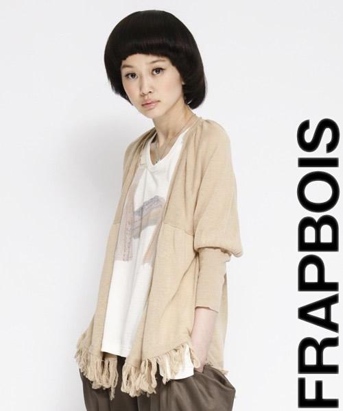 Frapbois Fashion Brand