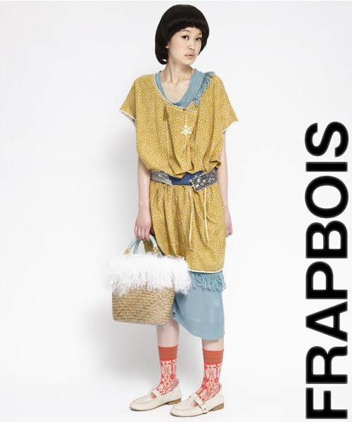 Frapbois Outfit