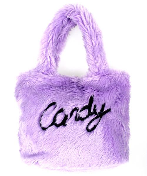 Cute Lavender Candy Stripper Bag