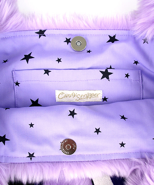 Candy Stripper Bag Interior - Cute