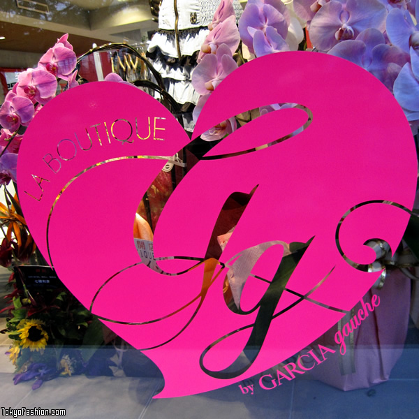 La Boutique gg Shibuya Grand Opening