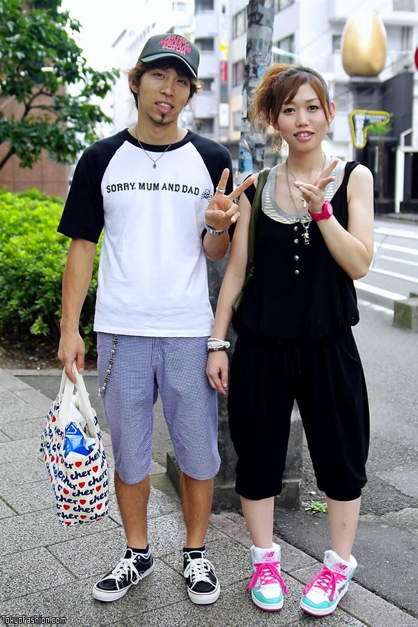 Sorry, Mum and Dad – Shibuya