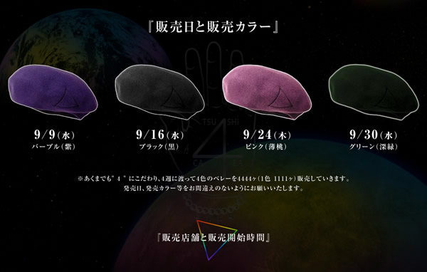 CA4LA x Tsuyoshi Domoto Hats