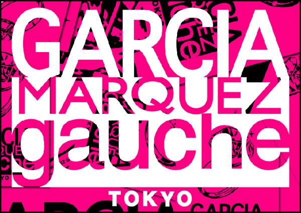 Garcia Marquez Gauche